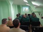 Areszt Śledczy Wałbrzych